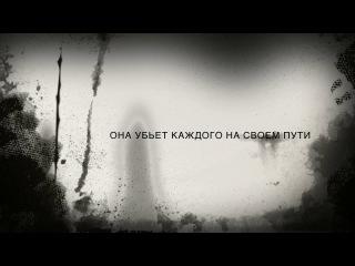 АСТРАЛ 3 ТРЕЙЛЕР /Дублированный перевод (2014)